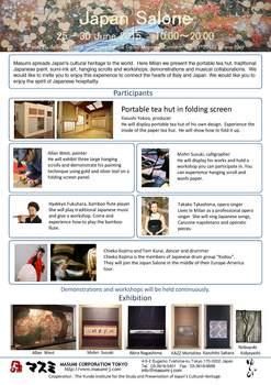 2015ミラノ 英語 最終版PDF_ページ_1.jpg
